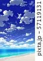 【縦PAN用】青空と雲と海と砂浜02_09 57119131
