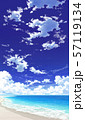 【縦PAN用】青空と雲と海と砂浜01_10 57119134