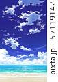 【縦PAN用】青空と雲と海と砂浜01_07 57119142