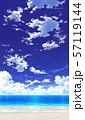 【縦PAN用】青空と雲と海と砂浜01_08 57119144