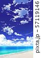 【縦PAN用】青空と雲と海と砂浜01_09 57119146
