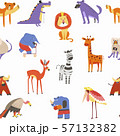 Animals seamless pattern, lion and zebra, macaque 57132382