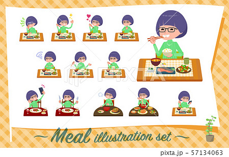 flat type Green clothes Glasses girl_Meal 57134063