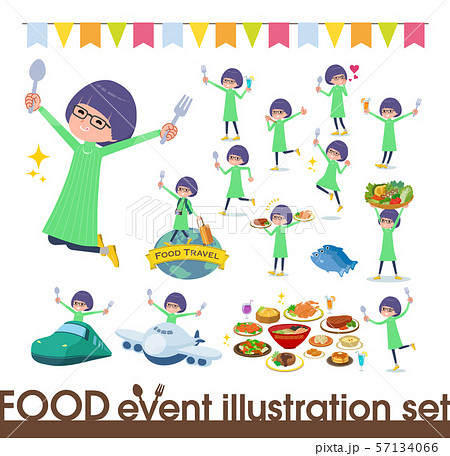 flat type Green clothes Glasses girl_food festival 57134066