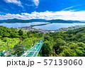 《京都府》天橋立・傘松公園より 57139060
