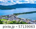 《京都府》天橋立・傘松公園より 57139063