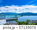 《京都府》天橋立・傘松公園より 57139070