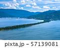 《京都府》天橋立・傘松公園より 57139081