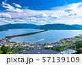 《京都府》天橋立・傘松公園より 57139109