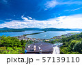 《京都府》天橋立・傘松公園より 57139110