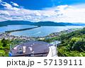 《京都府》天橋立・傘松公園より 57139111