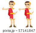Roman Caesar positive negative thumb deciding gladiator fate 57141847