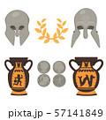 Cultural symbols of ancient Greek set of laurel wreath metal helmet silver coins and ceramic vase 57141849