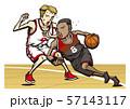 男子 バスケットボール 57143117