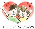 夫婦-カップル-ハート-水彩 57143229
