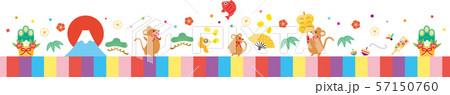子年-年賀状テンプレート-つ3 57150760