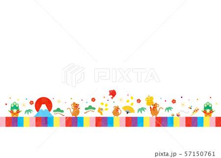 子年-年賀状テンプレート-つ3テク 57150761