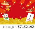お正月のお年玉 背景イラスト 57152192