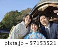 七五三家族写真 57153521