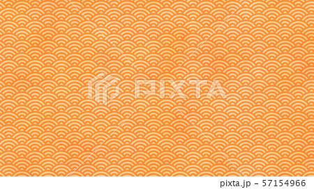 青海波 橙色 57154966