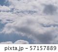 雲のある空 57157889