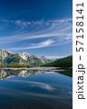 八方池と白馬三山(白馬岳) 57158141