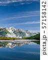 八方池と白馬三山(白馬岳) 57158142