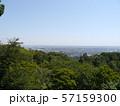 八菅山と八菅神社(かながわの景勝50選) 57159300