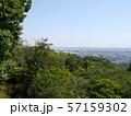 八菅山と八菅神社(かながわの景勝50選) 57159302