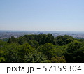 八菅山と八菅神社(かながわの景勝50選) 57159304