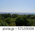 八菅山と八菅神社(かながわの景勝50選) 57159306