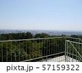 八菅山と八菅神社(かながわの景勝50選) 57159322