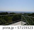 八菅山と八菅神社(かながわの景勝50選) 57159323