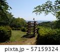 八菅山と八菅神社(かながわの景勝50選) 57159324
