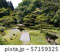 八菅山と八菅神社(かながわの景勝50選) 57159325