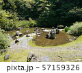 八菅山と八菅神社(かながわの景勝50選) 57159326