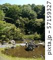 八菅山と八菅神社(かながわの景勝50選) 57159327