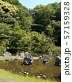 八菅山と八菅神社(かながわの景勝50選) 57159328