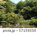 八菅山と八菅神社(かながわの景勝50選) 57159330