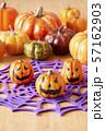 ハロウィンかぼちゃ 57162903