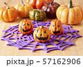 ハロウィンかぼちゃ 57162906