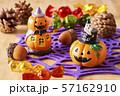 ハロウィンかぼちゃ 57162910