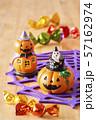 ハロウィンかぼちゃ 57162974