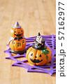 ハロウィンかぼちゃ 57162977