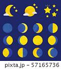 月の満ち欠け  (ベクター版) 57165736