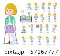 flat type blond girl white_sickness 57167777
