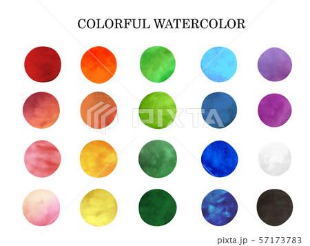 カラフルな水彩模様1 57173783
