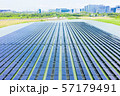 solar panels shot by drone 57179491
