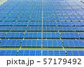 solar panels shot by drone 57179492
