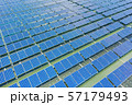 solar panels shot by drone 57179493